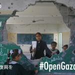 Renzi e Netanyahu a Firenze: rilanciamo #opengaza