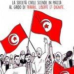Tunisia cinque anni dopo di Michele Benincasa