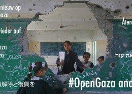 Open Gaza - campagna Palestina